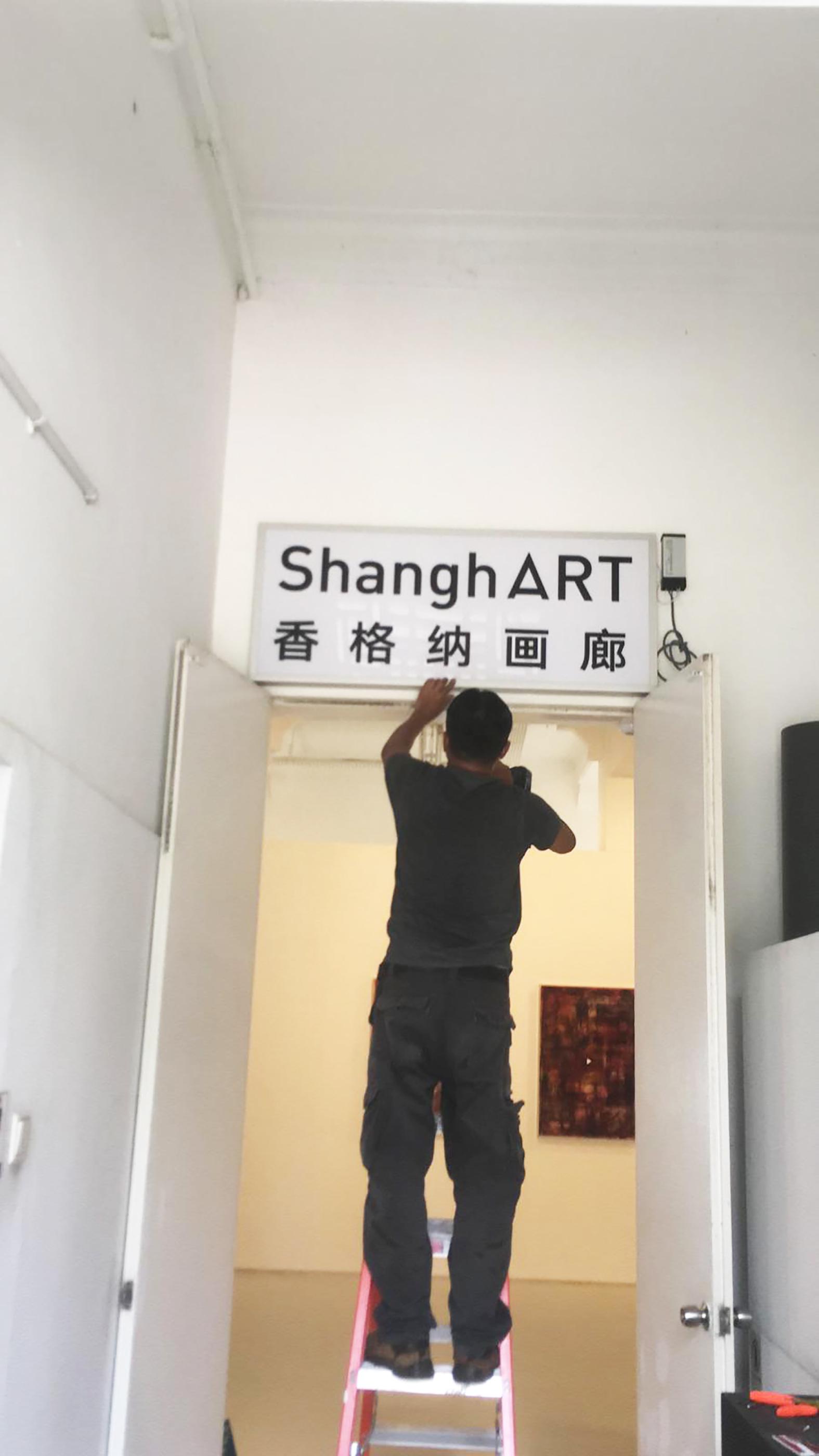 SHANGHART