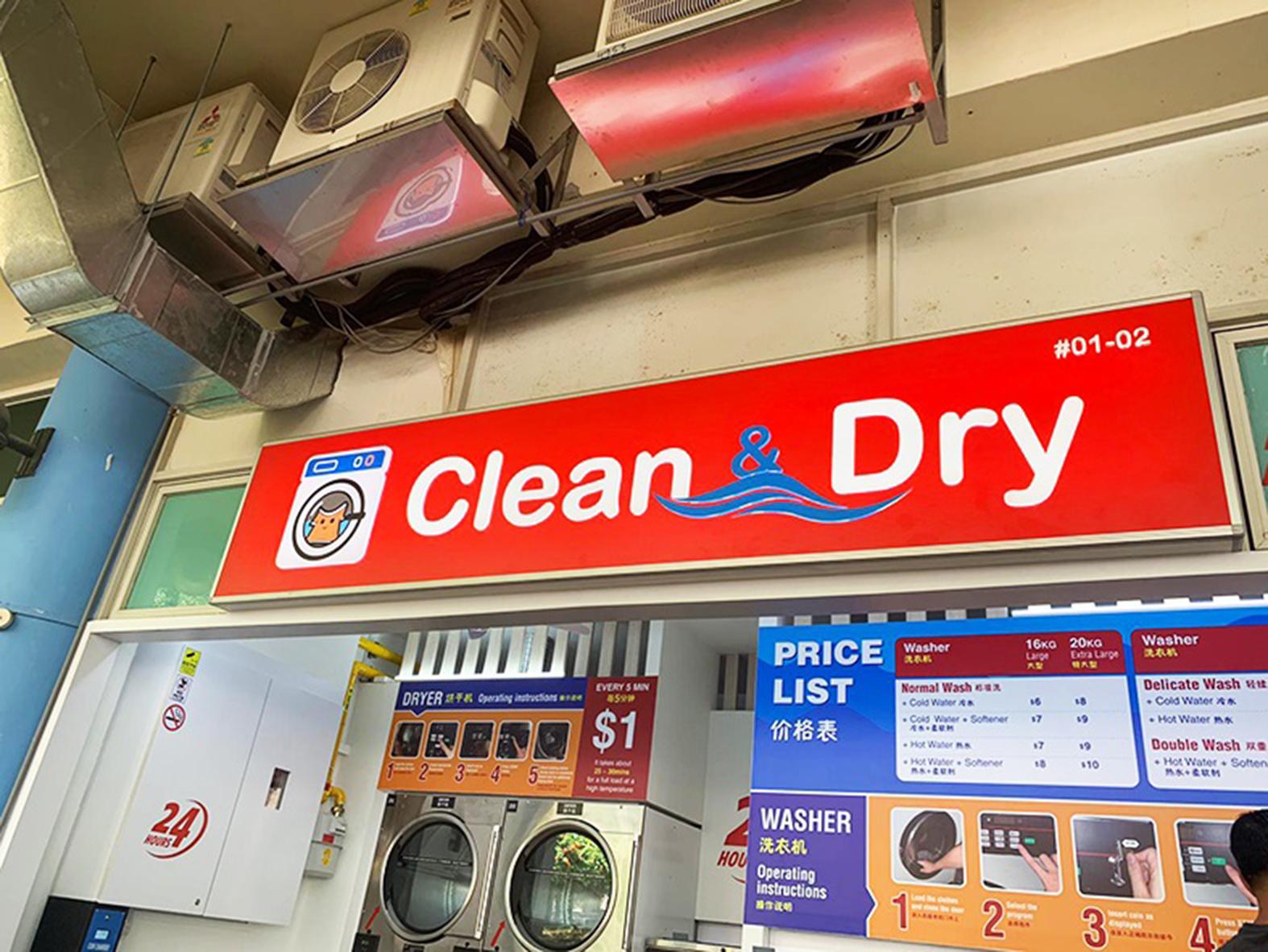 CLEAN & DRY